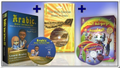 Learn Arabic - Arabic School Special Family Pack-2