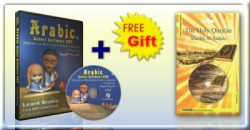 Arabic School Software CDR + Quran FREE Gift