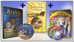 Arabic School Special Family Pack
