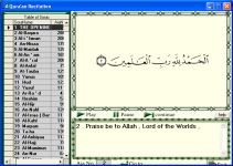 The Holy Quran - English/Arabic