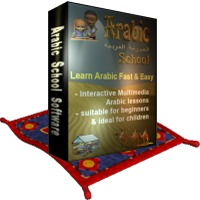 Latest Arabic School Software icon