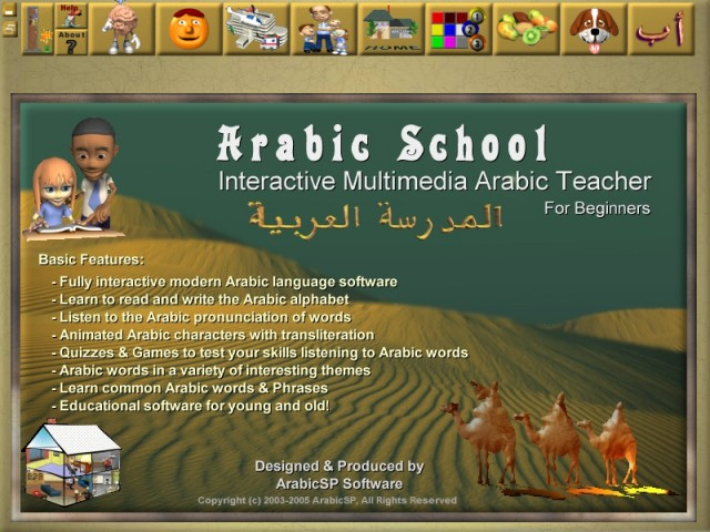 learn arabic, learning arabic,arabic,arabic language,arabic learning software,al